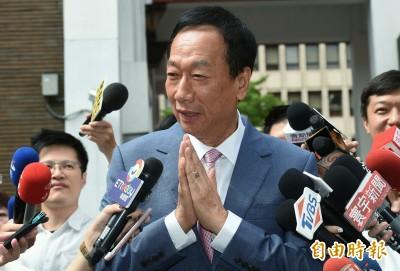 兩度鞠躬拜託藍委 郭台銘:讓我做大破大立的總統