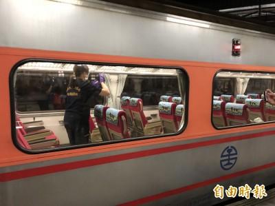 火車刺警案》台鐵:1個月內檢討出更周延維安作為