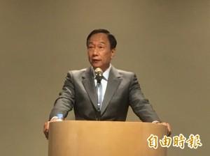 郭台銘:年金改革變成階級鬥爭  使軍警消弟兄尊嚴掃地