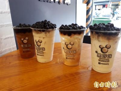 天天吃好料》新竹市「黑珍珠」Q彈珍珠蜜黑糖