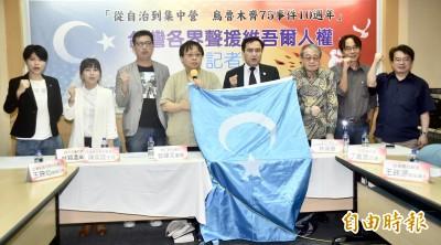新疆七五事件10週年…中國暴力迫害 維吾爾人面臨滅絕