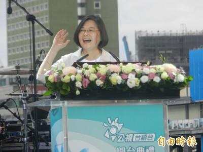 「中共代理人」修法 蔡總統:中國全面滲透國安議題