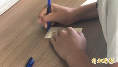 日本國三生受霸凌墜樓 同學曾傳紙條求助 導師卻隨手扔了