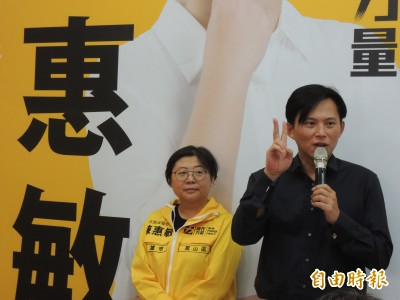 挺陳惠敏參選鳳山立委 黃國昌:別再讓藍、綠兩黨立委過半