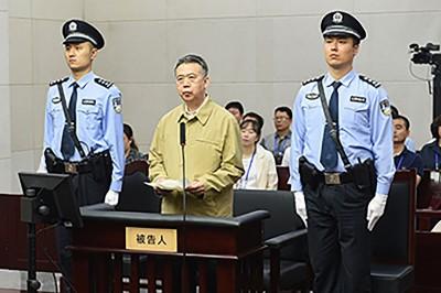 怪東怪西 孟宏偉妻要告國際刑警組織
