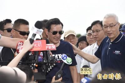 「反鐵籠公投」 馬英九嗆蔡總統是「蔡殺頭(投)」