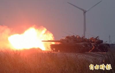 M60A3戰車升級案  陸軍證實評估中