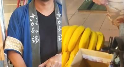 賣韓粉千元煎餅卻被要求開發票 老闆:高雄發大財!