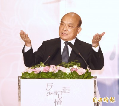 平復司法不法 蘇貞昌:國民黨關押刑求殺害民主人士