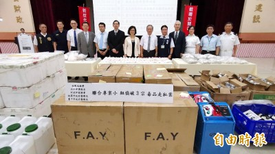 3起毒品走私380公斤 檢調、台北關攜手偵破