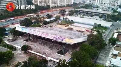 強國再傳工安事故! 深圳體育中心坍塌3死