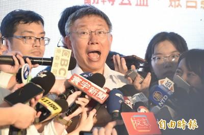 賭上黨籍組後援會 鍾小平爆:鄧家基說柯文哲會選總統