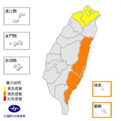 好熱!氣象局最新高溫資訊 台北市體感溫度恐破42度