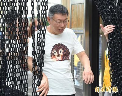 鍾小平籌組柯文哲里長後援會 蔡壁如:有提醒他要注意...