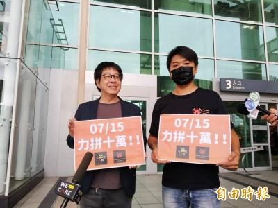 割草罷韓不會停!2社團宣布:罷免韓國瑜連署已破8萬