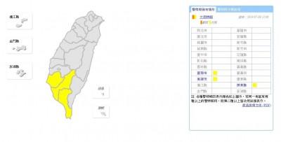 西南風影響 台南、高雄、屏東發布大雨特報