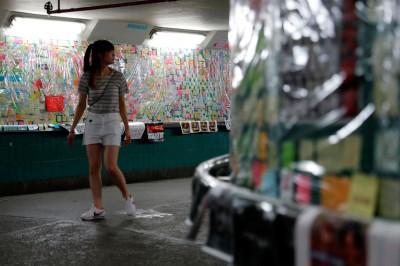 反送中》早上被毀下午重生 這「牆」在香港遍地開花