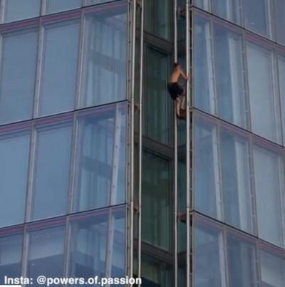 猛! 19歲「蜘蛛人」徒手攀爬英國最高大廈