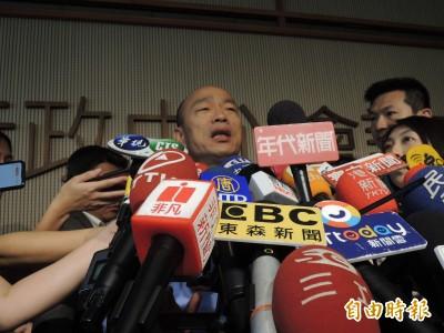 小英署名「台灣總統」 韓國瑜:她應大聲說自己是中華民國總統