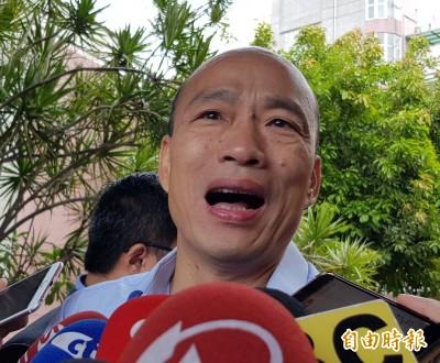 初選進行中 有媒體問韓:會不會擔心郭董脫參選?