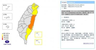 花蓮縣今恐飆38度 雙北、台東宜蘭發布黃色燈號