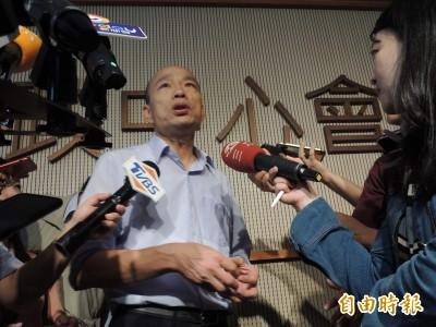 韓粉涉散佈蘇揆摔筆假訊息 韓國瑜:希望支持者愛與包容