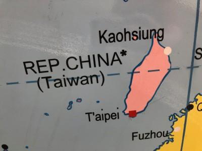 「台灣是中國的1個島」中國二房東甩巴掌:為祖國教育妳