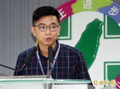 基隆、竹市、平地原住民立委選將 民進黨中執會拍板