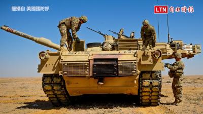 「地表最強戰車」將登台  美批准售台108輛M1A2T戰車