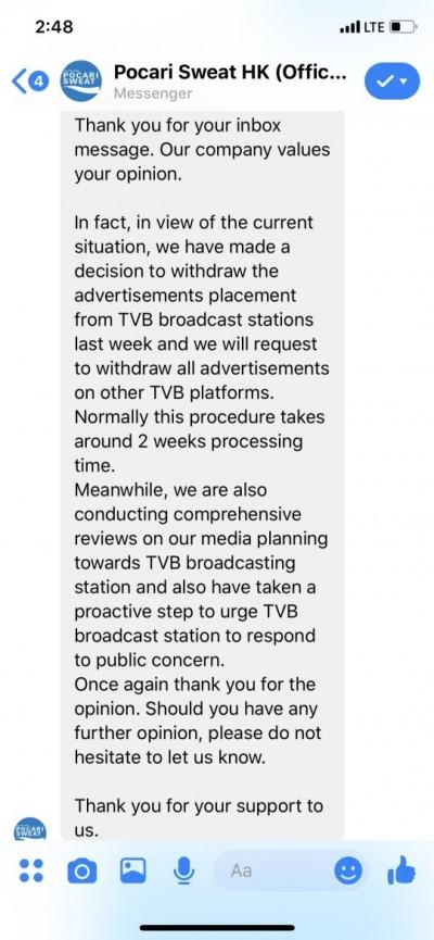 反送中》反紅媒!寶礦力撤廣告 香港TVB反批:討好示威者