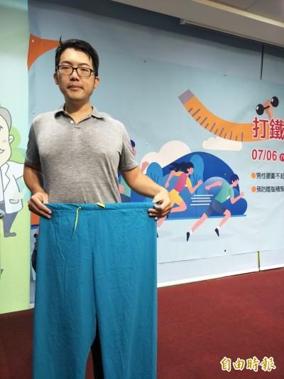 百公斤醫師參加塑身班真「腰瘦」 2個月減13公分腰圍變型男