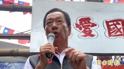 郭台銘驚爆︰韓國瑜當選總統 蔡衍明將是國民黨主席