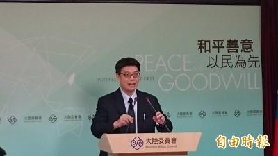 網媒轉貼中國官媒批蔡 陸委會:「中共代理人」修法可規範