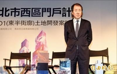 雙子星開發案牽涉中國 「南海發展」假處分吞敗