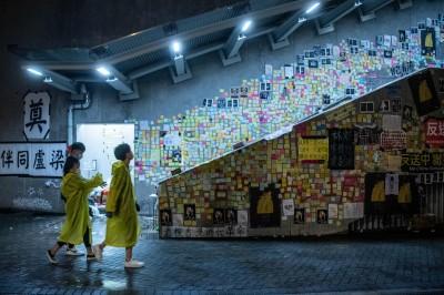 反送中》大浦連儂隧道恐將消失? 香港當局禁不法占用