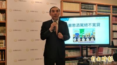 調查局高官轉傳蘇揆擲筆造謠片遭懲處 法務部長下午公開說明