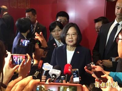 蔡英文:友邦支持 讓台灣的聲音在國際上被聽見