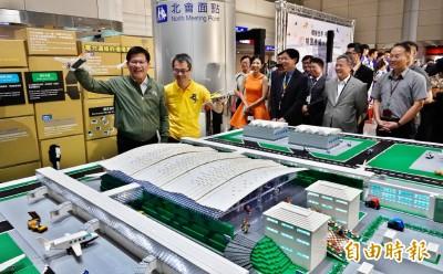 好Q萌!迷你桃園機場 15萬塊樂高積木打造