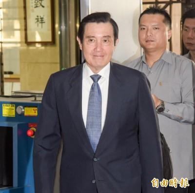 前總統馬英九涉洩密案 高院更一審今判無罪定讞