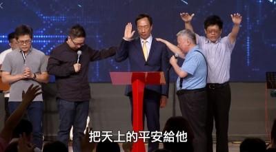 第一次走進教會 郭台銘:深深相信上帝愛我、愛台灣