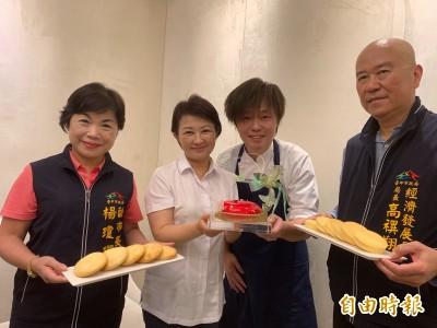 盧秀燕去看特製太陽餅 結果超洋蔥...