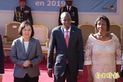 蔡總統出訪》海地總統:兩國關係著重台灣資金投資