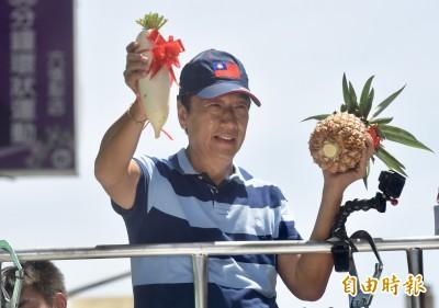 國民黨主席吳敦義PO文籲團結 郭台銘:他不是針對我