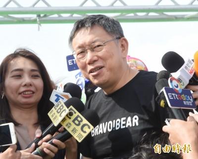 林飛帆將出任民進黨副秘書長 柯文哲酸:畢業了總要找份工作