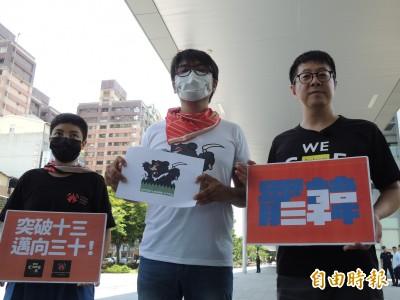 韓國瑜勝出》罷韓連署即刻升級  公民割草喊「雙殺」