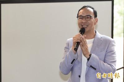 初選落敗赴張大春書展獲鼓勵 朱立倫笑喻:韓流中的溫暖