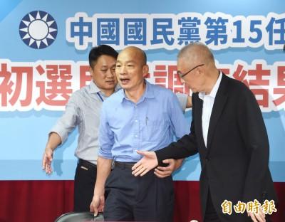 請假北上出席初選記者會  韓國瑜遭嗆「上班日怎不在高雄」