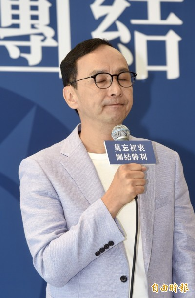 韓國瑜勝出》朱立倫坦然接受初選結果 堅持中道理性籲團結