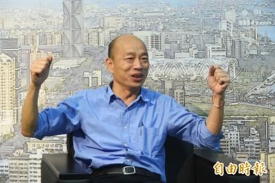 韓國瑜勝出》2020若當選 王丹:台灣人的臉會被丟光