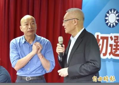 韓國瑜勝出》美聯社:國民黨推出「親中、民粹」的候選人